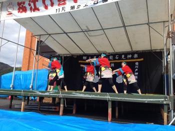 桜江いきいき祭り5.jpg